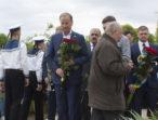 «Батьківщина» Одещини вшанувала пам'ять жертв репресій