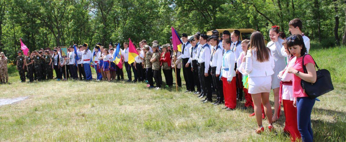«Батьківщинівці» підтримали Всеукраїнську юнацьку патріотичну гру «Сокіл»