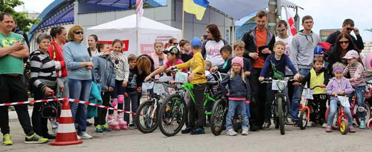 «Батьківщинівці» Южного провели дитячі велозмагання