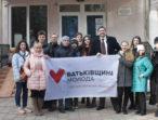 «Батьківщина молода» Одещини привітала дітей з новорічними святами
