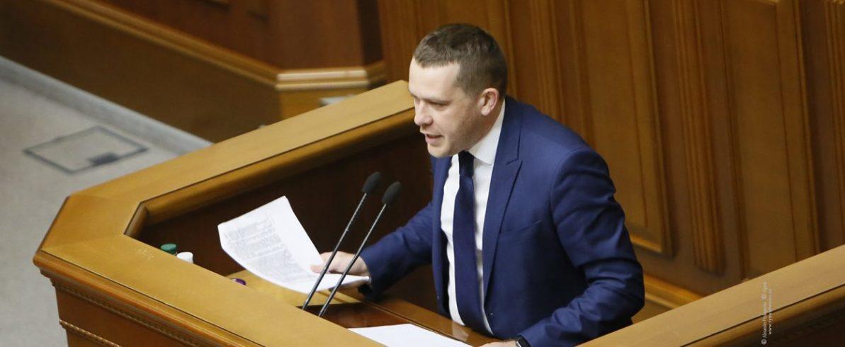 «Батьківщина» вимагає зупинити вакханалію з українською ГТС і негайно знизити тарифи для населення