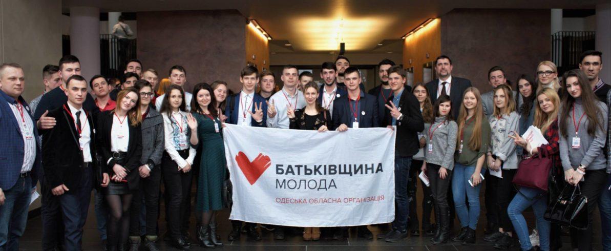 У Києві відбувся ІІІ Форум української молоді