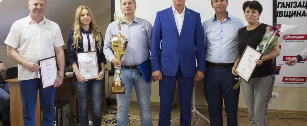 «Батьківщина» Одещини привітали переможців виборів в ОТГ