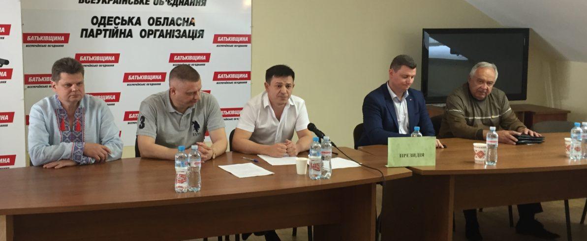 В Одесі обрали нового керівника районного осередку «Батьківщини»