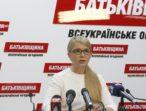 Юлія Тимошенко: Нова Конституція має бути суспільним договором, який зруйнує монополізм олігархів на владу