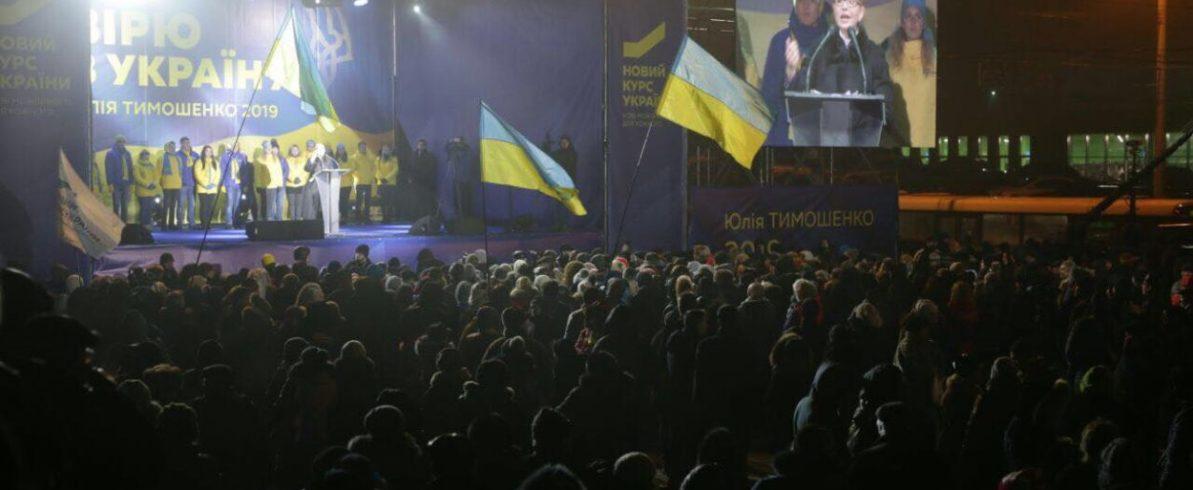Юлія Тимошенко розпочала великий передвиборний тур Україною