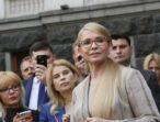 Усі мають бути рівними перед законом, – Юлія Тимошенко