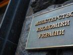 Мінекономіки відповіло на звернення Одеської облради щодо зняття з розгляду закону про ринок землі