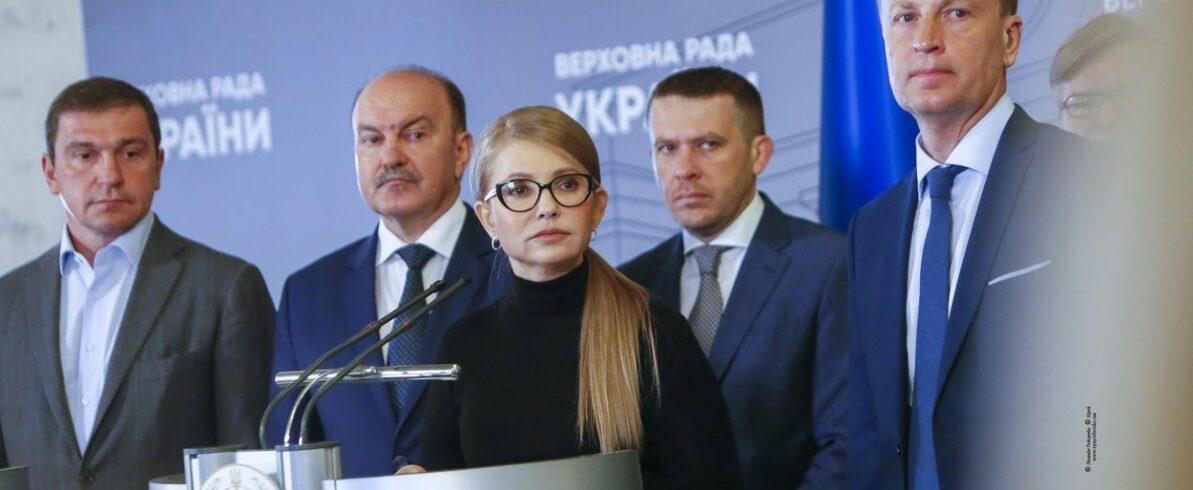 Юлія Тимошенко: Захистити здоров'я всіх українців можна лише медичним страхуванням кожного громадянина