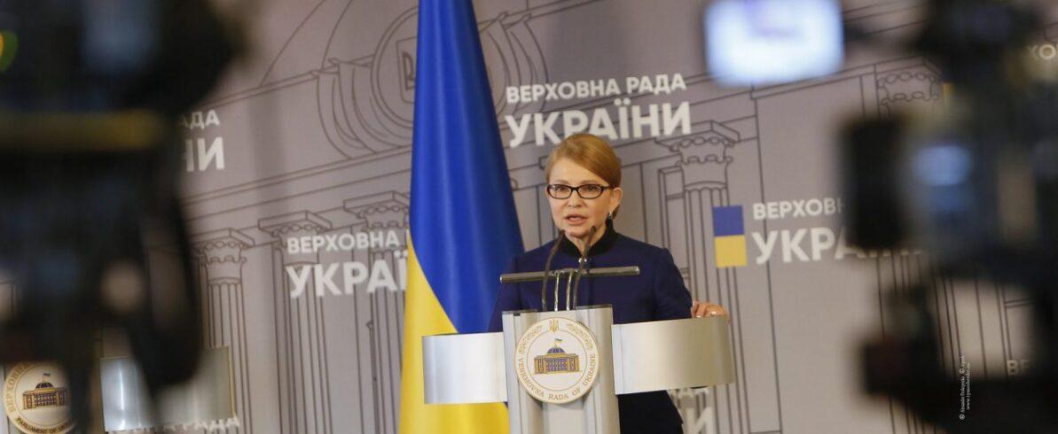 Юлія Тимошенко: Мусимо забезпечити людей доступною медичною допомогою, а лікарів – гідними зарплатами