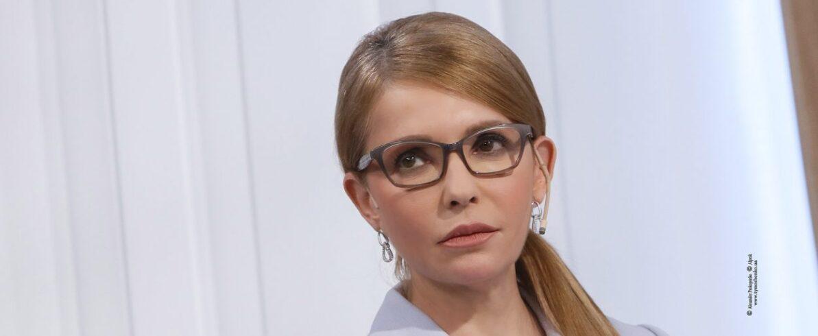 Юлія Тимошенко: Допомогу постраждалим від повені потрібно надати вже зараз