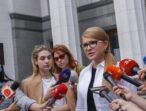 Юлія Тимошенко ініціює створення спеціальної парламентської місії для досягнення миру