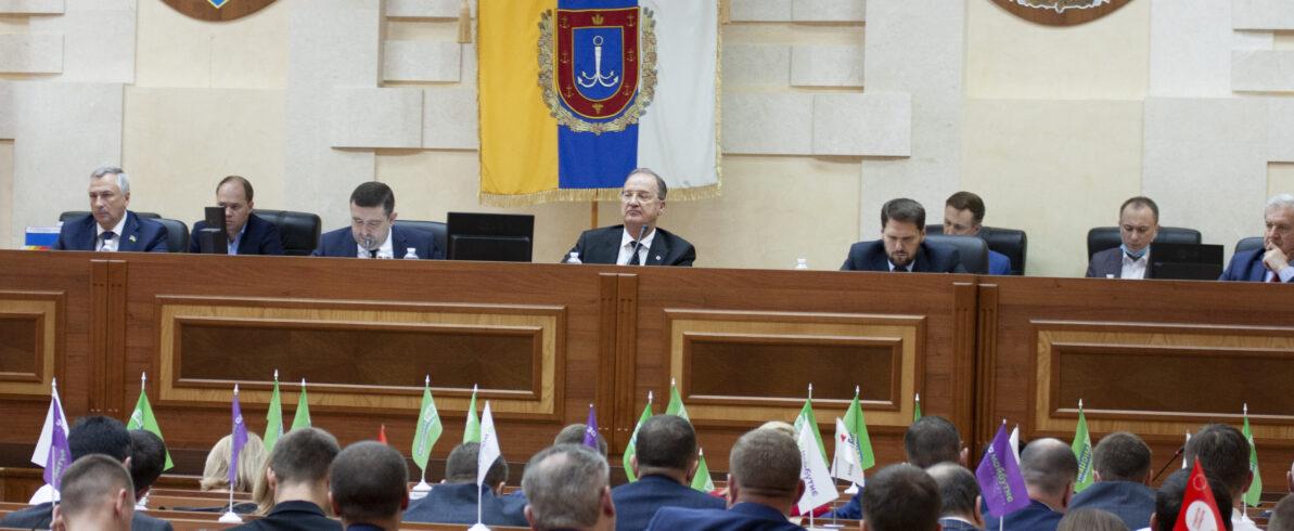 Відбулась шоста сесія Одеської обласної ради