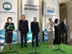 В Одесі відкрився «Інтелект-форум-2021»