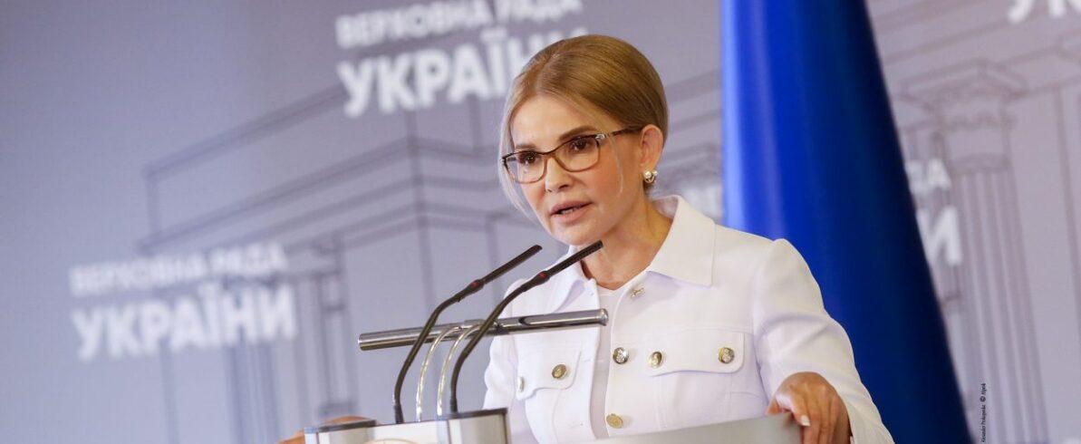 Юлія Тимошенко: Влада заблокувала референдум, але «Батьківщина» продовжить захищати землю від розпродажу