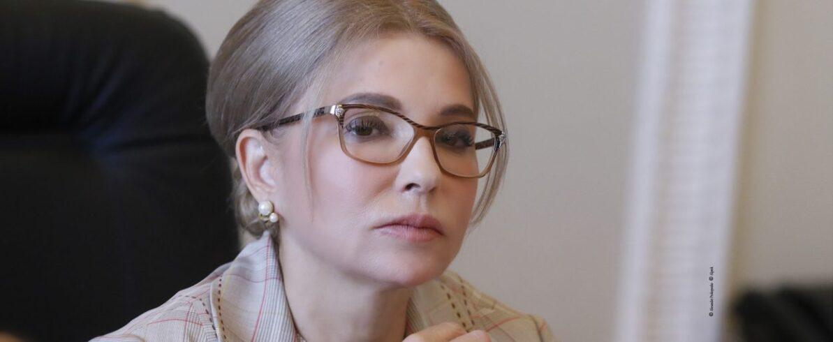 Юлія Тимошенко: Влада обкладає українців новими податками