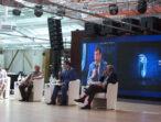 В Одесі стартував форум «Ефективна промисловість для обороноздатності».