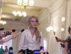 «Батьківщина» Юлії Тимошенко зірвала план влади з перетворення України на наркоплантацію