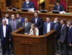 «Батьківщина» вимагає від Верховної Ради негайного ухвалення двох тарифних законів